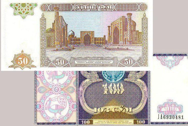 50 сўмлик ва 100 сўмлик банкнотлар муомаладан чиқарилди. Аҳоли қўлида қолиб кетган пулни нима қилади?