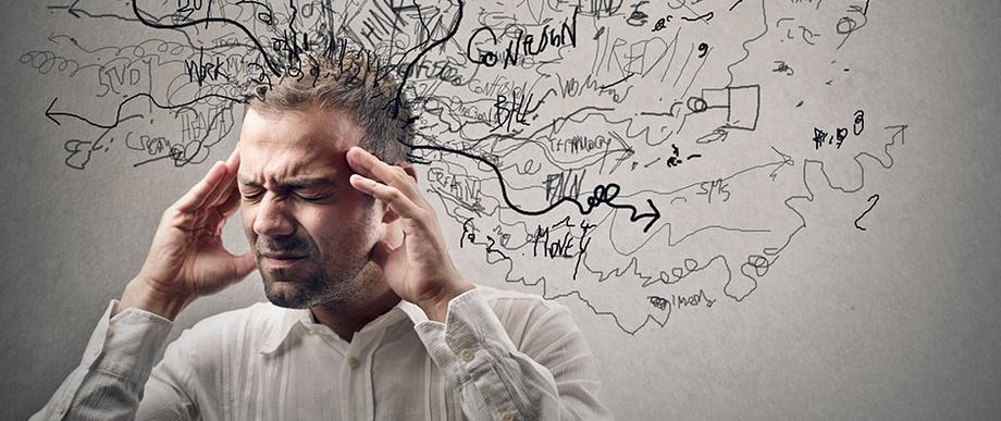 Как перестать думать слишком много