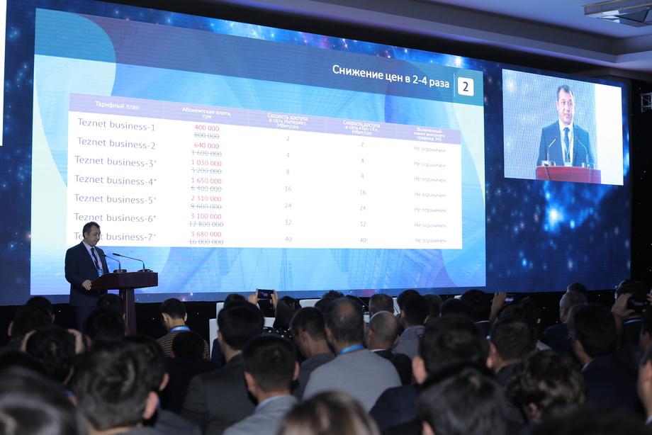 «UZTELECOM» введет новые тарифные планы для бизнесменов