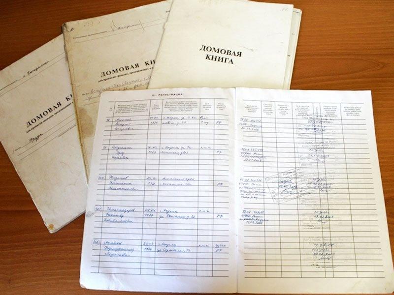 «Тошқалъа-Тошкент». Бир «домовая книга» ва оила тарихи