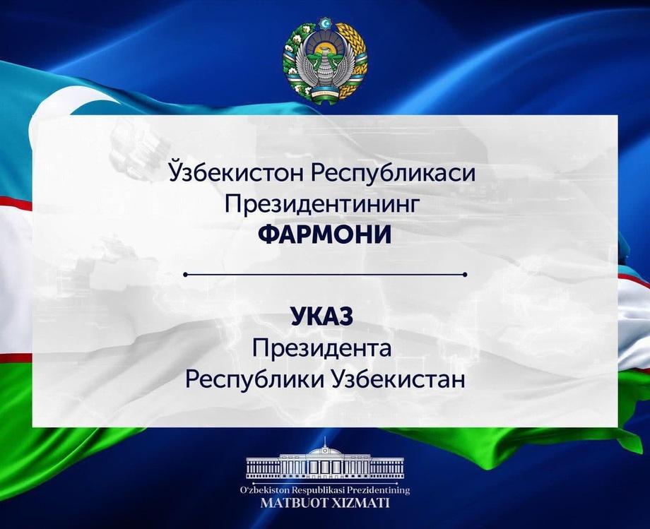 Prezident Farmoni: bir guruh ayollar faxriy unvon, orden va medallar bilan mukofotlandi (to'liq ro'yxat)