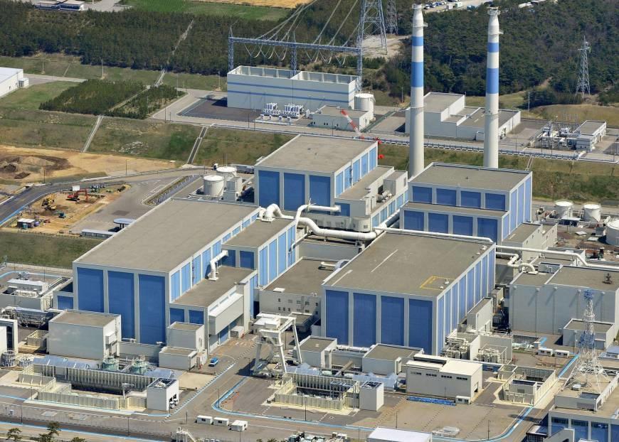 Японский министр призвал отказаться от атомной энергии
