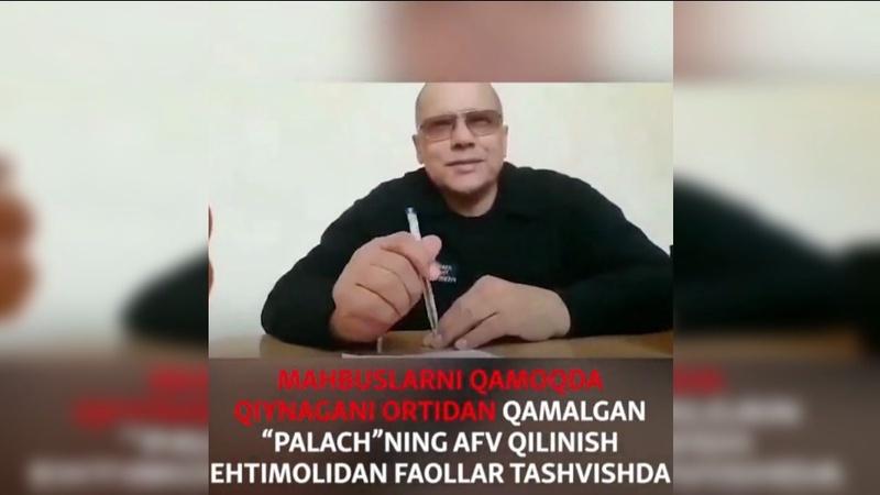 IIV Jazoni ijro etish bosh boshqarmasi «Jallod» laqabli mahbus ozodlikka chiqarilishini inkor qildi