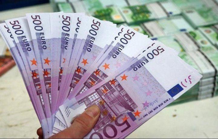 Доллар ва евронинг ушбу ҳафтадаги расмий курси эълон қилинди