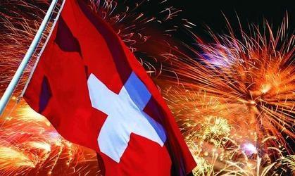 Шавкат Мирзиёев Швейцария президентини табриклади. Бу қандай байрам?