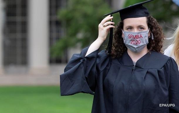 Universitetlar «kontrakt to'lovlari»ni kamaytirmoqda — AQSh