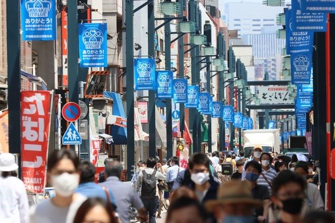 В Японии зарегистрировано более 30 новых случаев заражения коронавирусом
