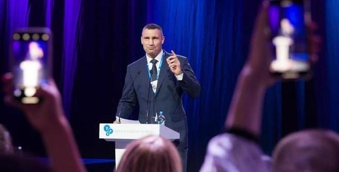 Кличко пообещал бороться за пост мэра Киева