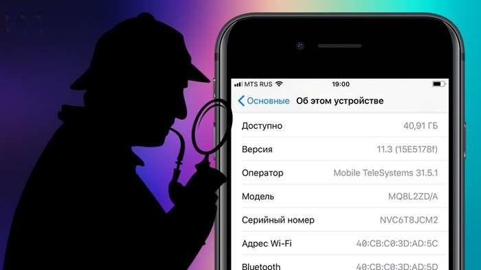 Har qanday «iPhone»ning yangi yoki qayta tiklangan ekanini osongina aniqlaymiz!