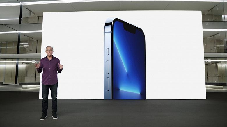 iPhone 13 smartfonlari taqdim etildi: ranglar, narxlar, funksiyalar (foto)