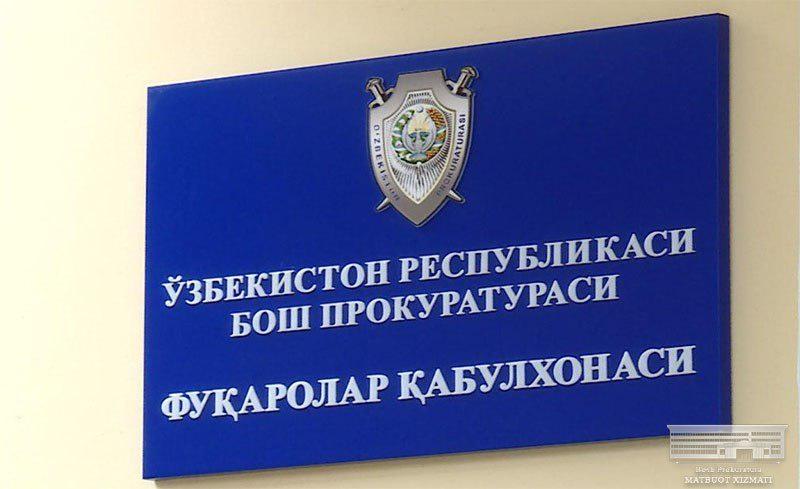 Бош прокурор видеоконференцалоқа орқали қабул ўтказди