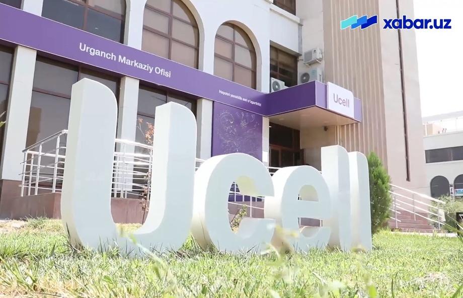 «Ucell-Urganch» энг яхши натижани кўрсатди (видео)