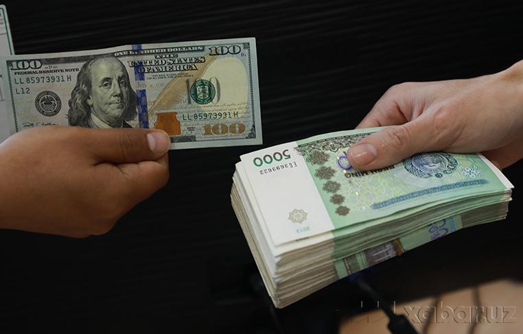 Марказий банк ички валюта бозори тўғрисида шарҳ берди
