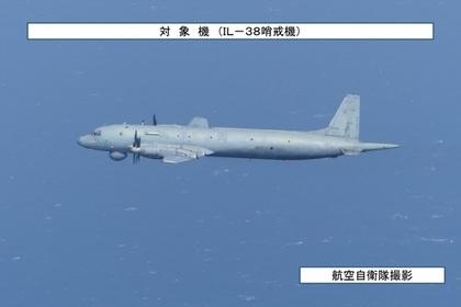 Япония самолёти Россия самолётига қарши туриш учун ҳавога кўтарилди