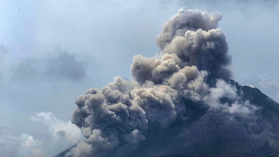 Испанияда вулқон «уйғонди» (видео)