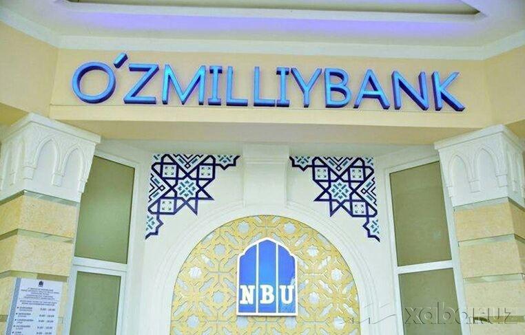 Миллий банк Россия банки молиявий хабарлар етказиш тизимига уланади