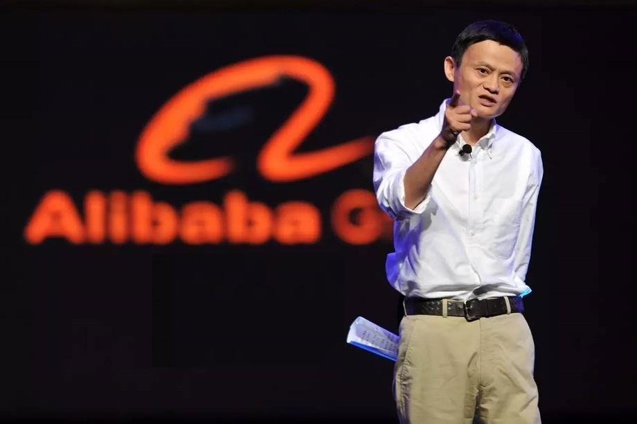 «Alibabа» Ўзбекистонда иш бошлади