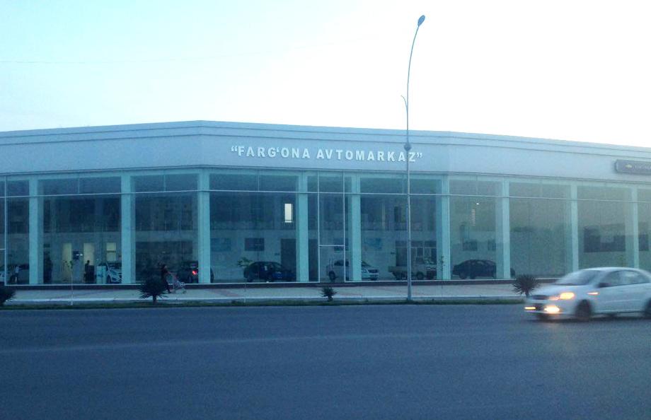 «GM Uzbekistan» уволил еще одного директора автосалона