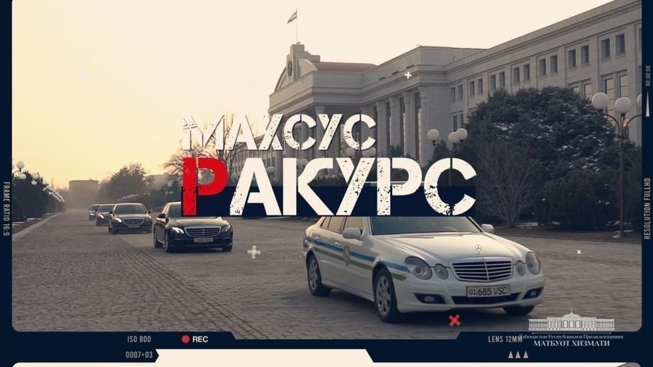 Как президент Шавкат Мирзиёев провел прошедшую неделю? (видео)