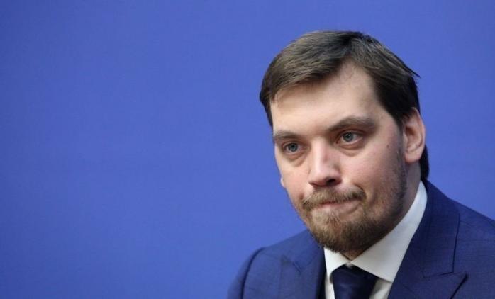 Rossiya ortidan Ukrainada ham bosh vazir iste'foga chiqmoqda — sababi mana shu audioda
