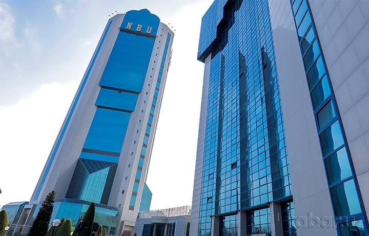 «Milliy bank» va Bosh prokuratura korrupsiyaga qarshi seminar o'tkazdi