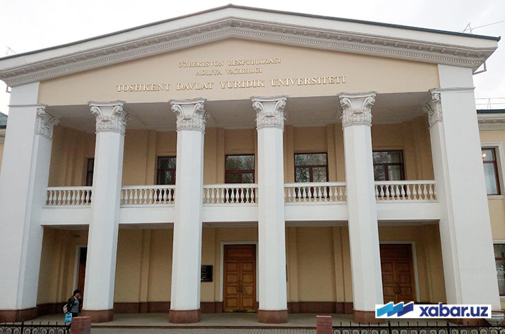 Юридик университет филиали фақат давлат грантига қабул қилади