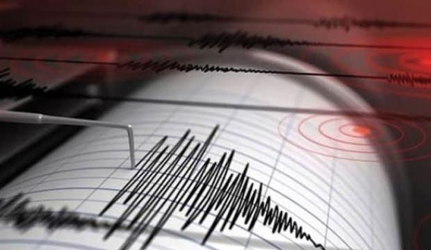 Жители Узбекистана ощутили землетрясение