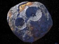 Психея астероиди.