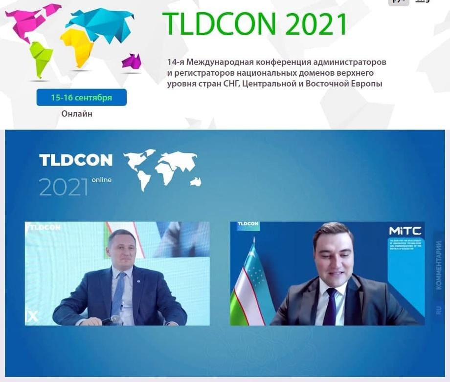 «TLDCON-2021» Xalqaro konferensiyasi bo'lib o'tdi