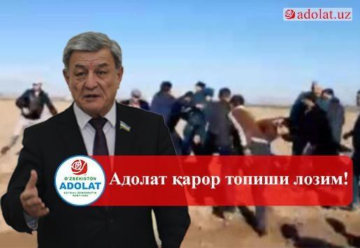«Адолат» партияси Олтинсой воқеалари юзасидан ҳар икки томонни эшитишга чақирди