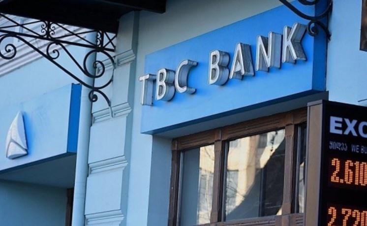 «Payme» акцияларини сотиб олган Грузия банки Ўзбекистонга кириб келди